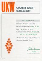 VHF-UHF-SHF-Kontest_Juli_1981